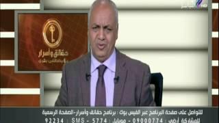 فيديو.. بكري: أي حد يهاجم الجيش لابد من تحويله للقضاء العسكري