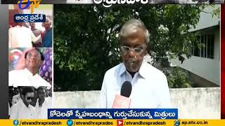 Interview With Kodela Siva Prasad Friends | Remembers his Memories