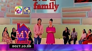 My Family - 29th October 2017