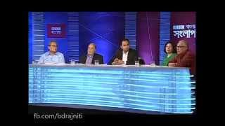 পর্ব: জামায়াত নিষিদ্ধ প্রসংগে: বিবিসি বাংলাদেশ সংলাপ