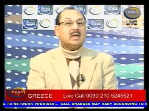 greece time syed m jamil with haji m afzal on venus tv