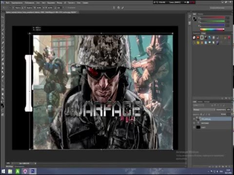 Photoshop CS6   КАК ВСТАВИТЬ КАРТИНКУ В ТЕКСТ