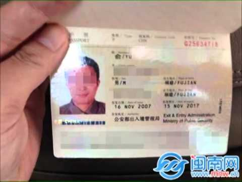 Questions Another Youtube Mh370 - China Passport
