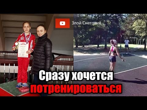 Мотивация для ПОХУДЕНИЯ и спорта - Академия фигурного катания Триумф