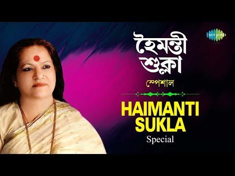 Weekend Classics Radio Show | Haimanti Sukla | হৈমন্তী শুক্লা স্পেশাল | Kichhu Galpo, Kichhu Gaan