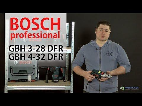 Видео обзор: Перфоратор SDS-plus BOSCH GBH 3-28 DFR