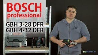 Bosch Professional GBH 4-32 DFR и GBH 3-28 DFR: обзор перфораторов