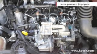 Перебої в роботі двигуна з вини форсунок, Toyota Yaris III 1.4 d, 1NDTV
