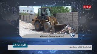 إضراب لعمال النظافة في عدن