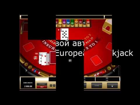Карточная игра храп правила