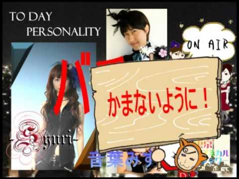 2013年4月1日放送分 東京リズミカルシャワー オープニング