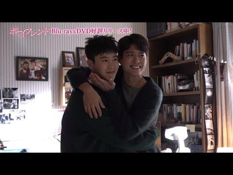 フレンド ボーイ 挿入 歌 韓国 ドラマ