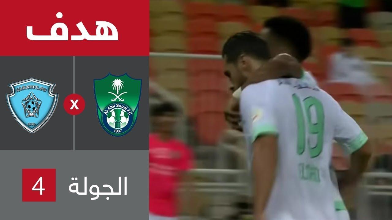 عبد الله السعيد يسجل هدف صاروخي في شباك الباطن - الدوري السعودي