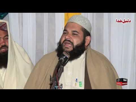 Heart Touching Naat Sharif - Sare Nabian Da Nabi Tu Imam Sohnia - Qari Rafaqat Ali Qadri