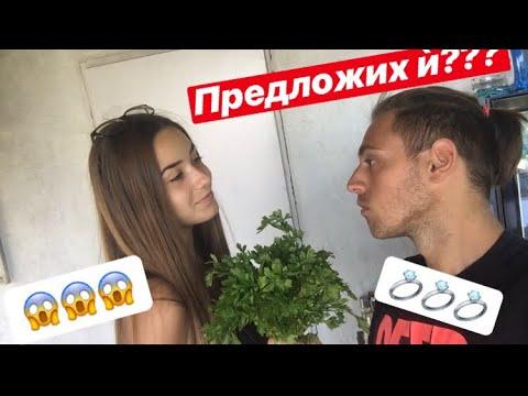 (SummerVlog4) Предложих й??? Q&A с Маги (приятелката ми) *ГОРЕЩО*