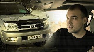 Обзор Toyota Hilux Surf 215 2003 (Тест Драйв)