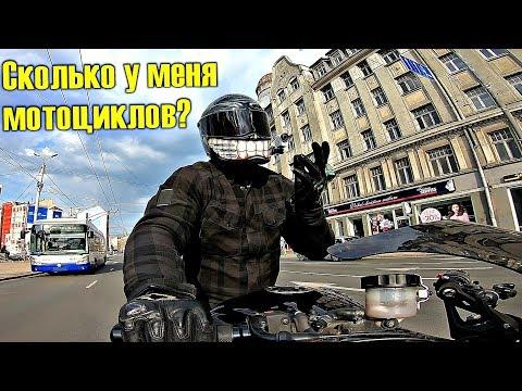 История моих мотоциклов | Гараж мечты