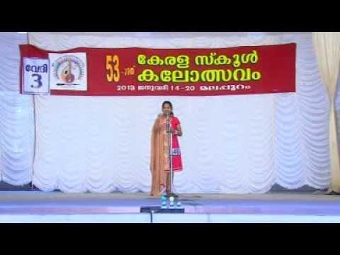 Deepthi Kelimuralikayil(.Samsthana School kalolsavam 2013-2nd with 'A'Grade.)
