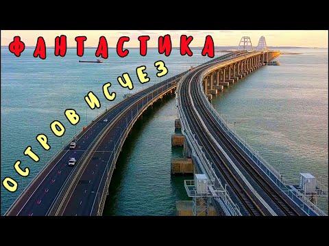 Крымский мост(04.12.2019)На Ж/Д