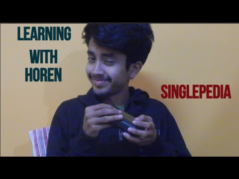 LEARNING WITH HOREN - SINGLEPEDIA - THE INDIAN BUOY