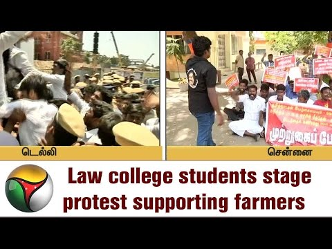 Law college students stage protest supporting farmers at Parrys corner in Chennai