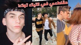 ردة فعلي على مقاطعي في التيك توك😂تجميع مقاطع نور مار - Nour Mar5 على تيك توك!!