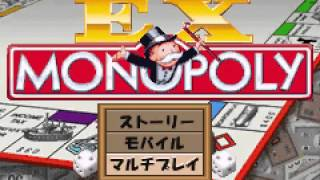 [Game Boy Advance] EX Monopoly - Version Japon