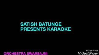 JINKO HAI BETIYAN KARAOKE With lyrics
