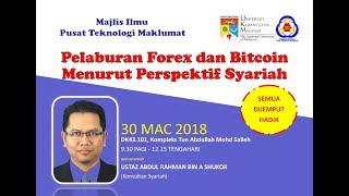 Majlis Ilmu PTM: Pelaburan Forex dan Bitcoin Menurut Perspektif Syariah