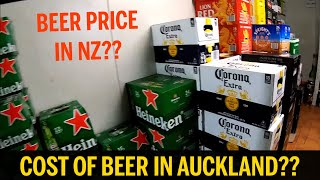 दारू शराब की दुुकान :- Alcohol Shop AUCKLAND, NEW ZEALAND