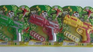 ปืนยิงเหรียญรูปBen 10