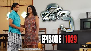 Sidu | Episode 1029 21th July 2020 Thumbnail