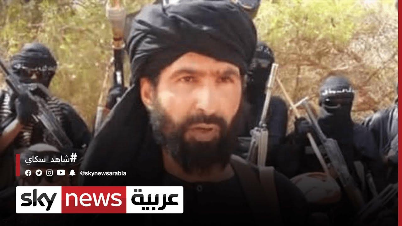 باريس تشيد بقتل زعيم داعش في منطقة الساحل الإفريقي  - نشر قبل 4 ساعة