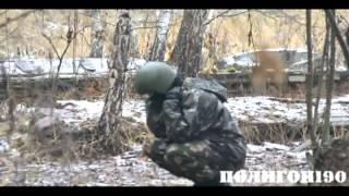 Лазертаг в Москве - клуб ПОЛИГОН190(, 2012-12-25T02:14:22.000Z)