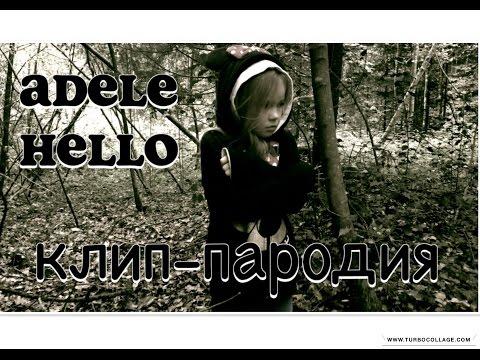 Новый клип Adele - Hello смотреть видео онлайн