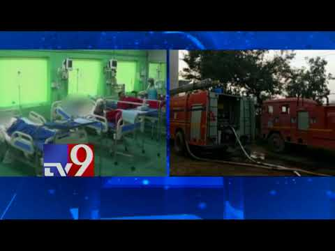 Huge fire accident in Oil factory in Haryana - TV9
