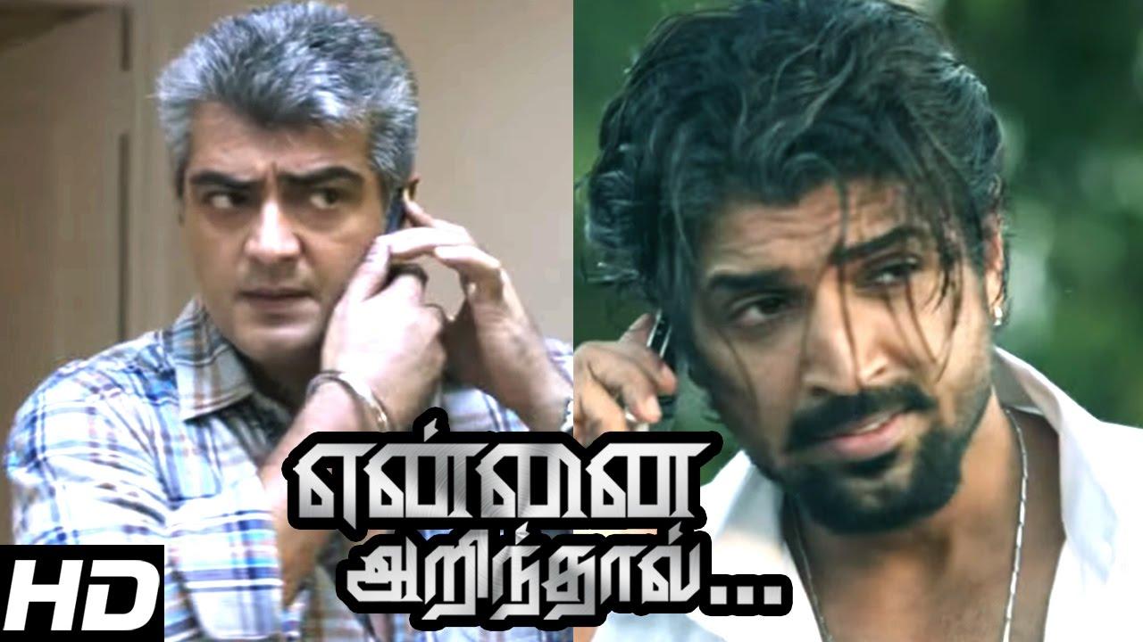 Yennai Arindhaal - Arun Vijay Mass Scene | Ajith | Trisha ...
