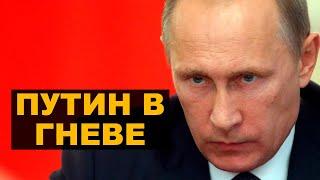 Арест кума Путина истерика и паника в Кремле