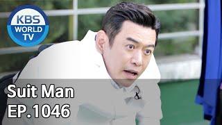 Suit Man | 슈트맨 [Gag Concert / 2020.05.15]