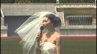 レノファ山口 サッカースタジアム結婚式(挙式)@維新公園  プロデュース@ブライダル図書館山口