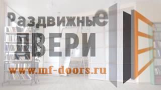 Раздвижные двери Перегородка(, 2016-12-24T16:06:30.000Z)
