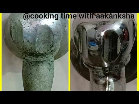मिनटों मैं नल फिर से नया करें | nal ki safai | how to clean tap