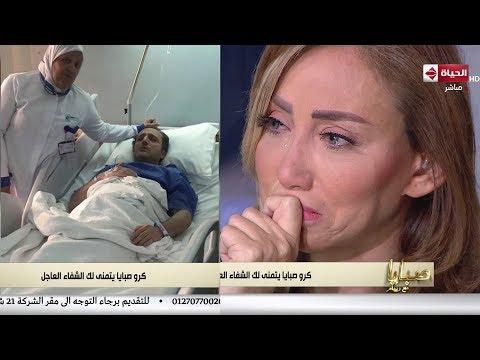صبايا - بكاء ريهام سعيد على شريف مدكور على الهواء