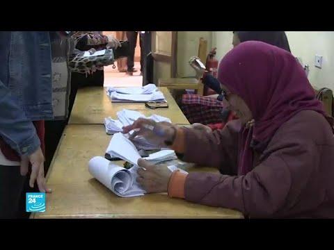 نسبة المشاركة ..رهان الاستفتاء على التعديلات الدستورية في مصر  - نشر قبل 4 ساعة