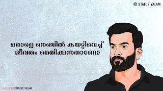 Prithviraj Mass Dialogues Lyrical Whatsapp Status Malayalam