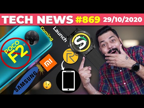 POCO F2 Not Coming, realme Watch S India Launch, Samsung Beats Mi, New realme Launch, Fold 3-#TTN869