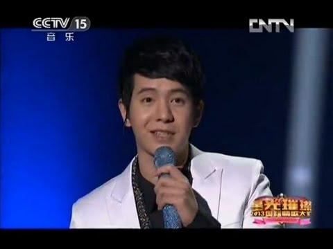 20130813 CCTV-music Ice Sarunyu performs kon jai ngai