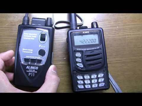 アルインコ DJ -P11 緊急信号試験
