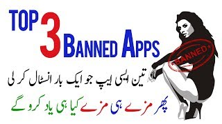 Top 3 illegal banned apps not on playstore | My Technical support