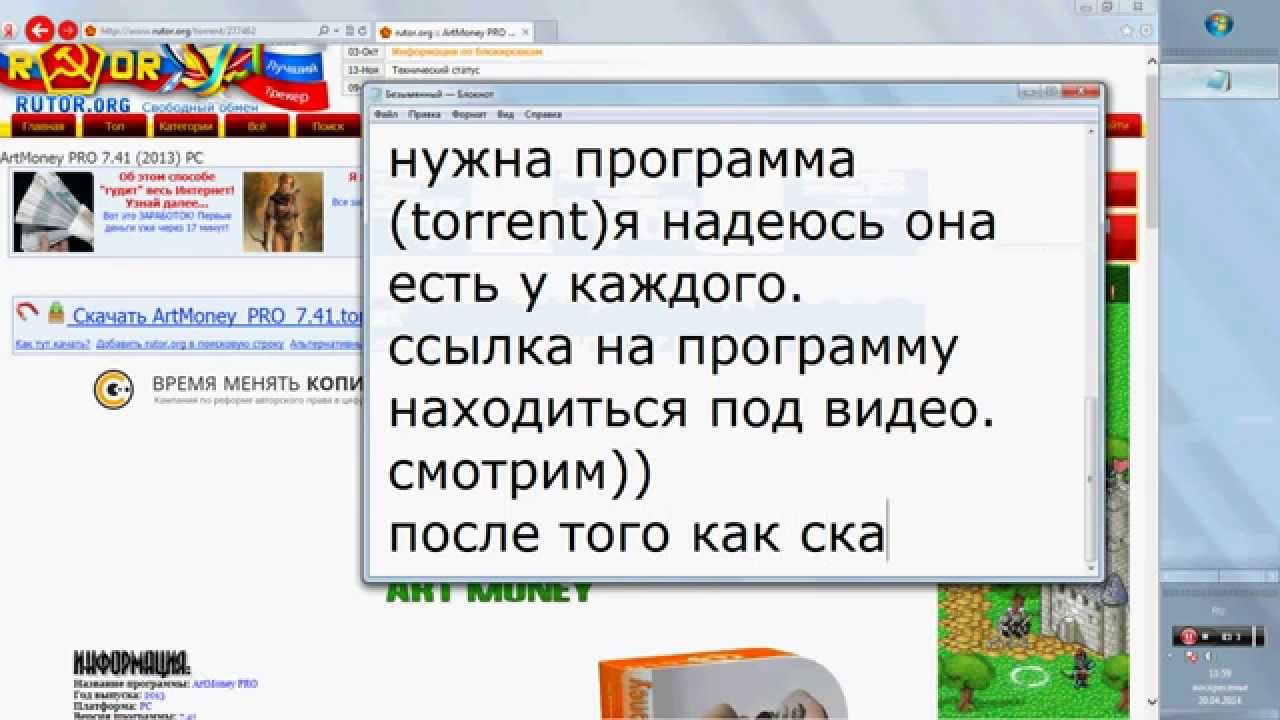 Программу wpc add money